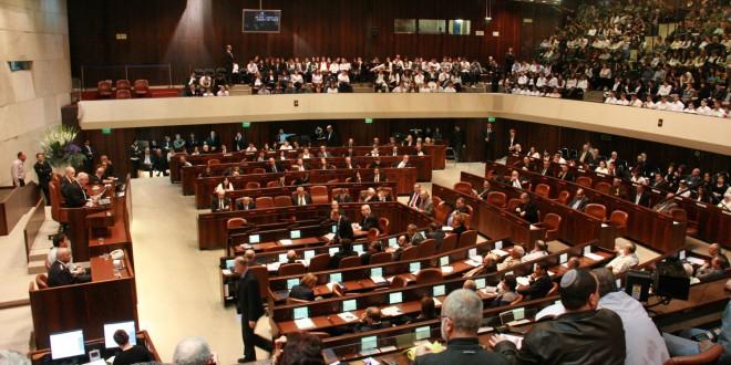 مجلس الوزراء يصادق على خطة لدعم وتطوير البلدات المحيطة بقطاع غزة