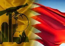 """مقتل بحريني وجرح أجنبي ووزير خارجية البحرين يحمل """"حزب الله"""" المسؤولية عن الاعتداءات"""