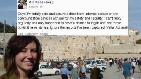 داعش يكذب الخبر عن إعتقال المقاتلة الكندية الإسرائيلية غيل روزنبرغ
