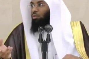 الداعية السعودي بندر الخيبري