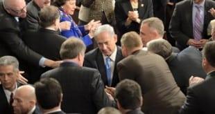 نتنياهو خطابه في الكونغرس