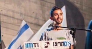 الناشط محمد كعبية