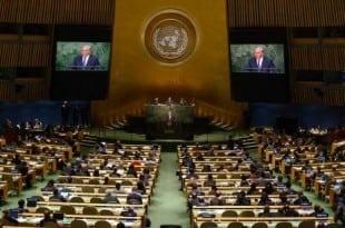 خطاب رئيس الوزراء نتنياهو 2015