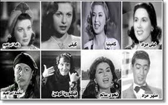 نجوم السينما اليهود في مصر قبل تهجيرهم