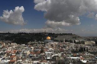 العاصمة الاسرائيلية