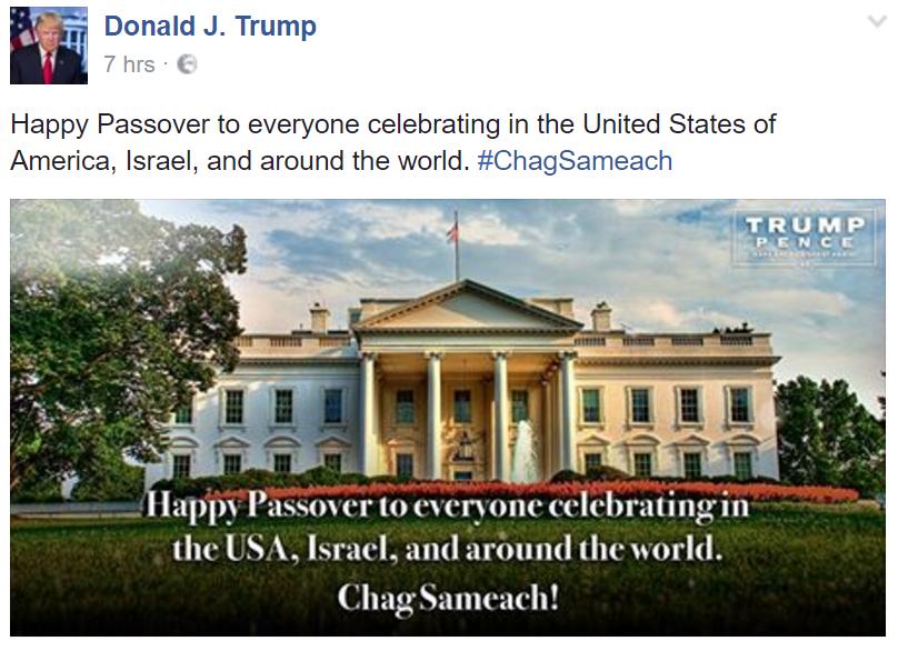 ترامب واليهود