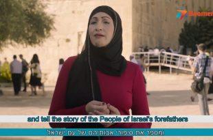 سارة زعبي مدينة الخليل